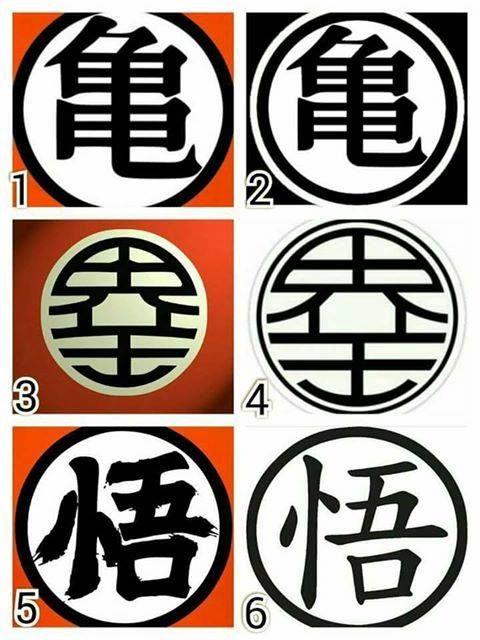 What Is Gokus Symbol Dbz Saiyan Goku Ssj Figurines