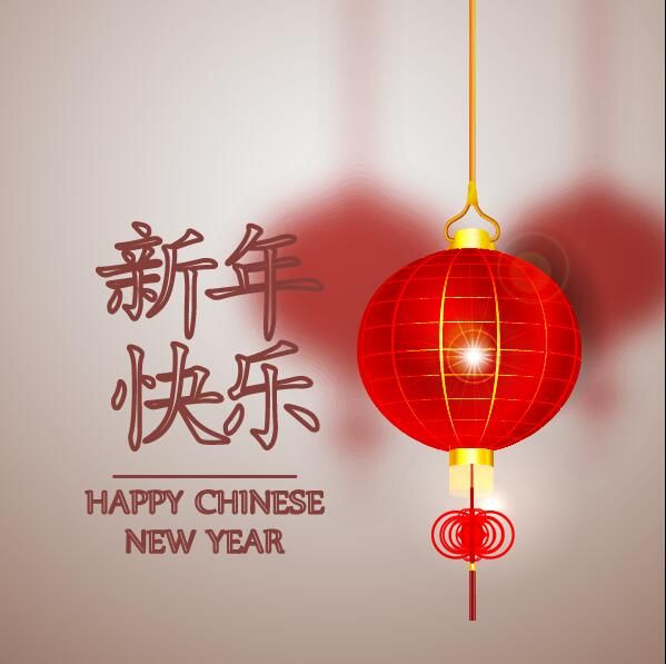 Happy chinese new year greeting card with lantern vector 18 https happy chinese new year greeting card with lantern vector 18 httpswww m4hsunfo