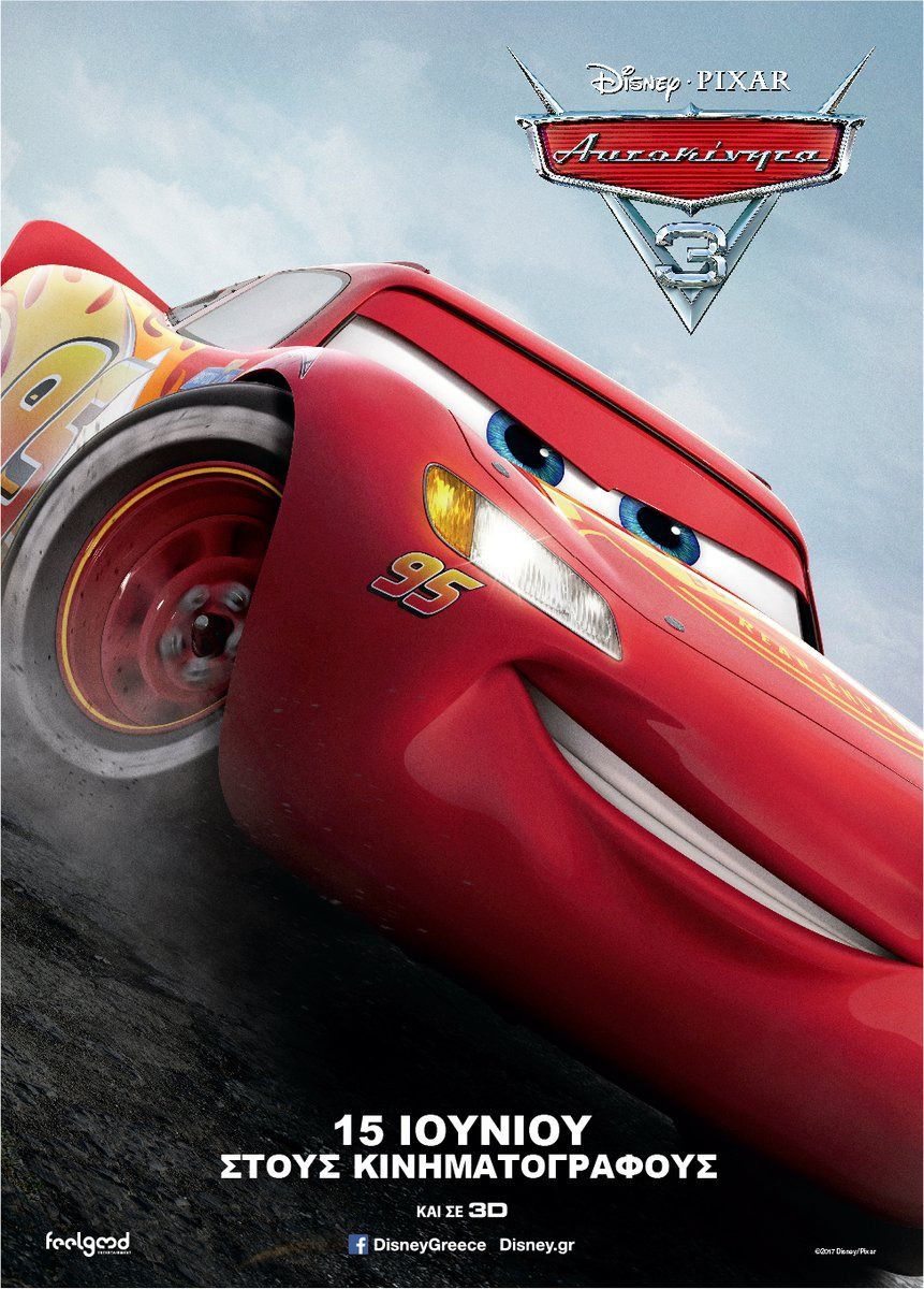 Cars 3 Movie Poster 12 | Cars 3 full movie, Cars movie ...
