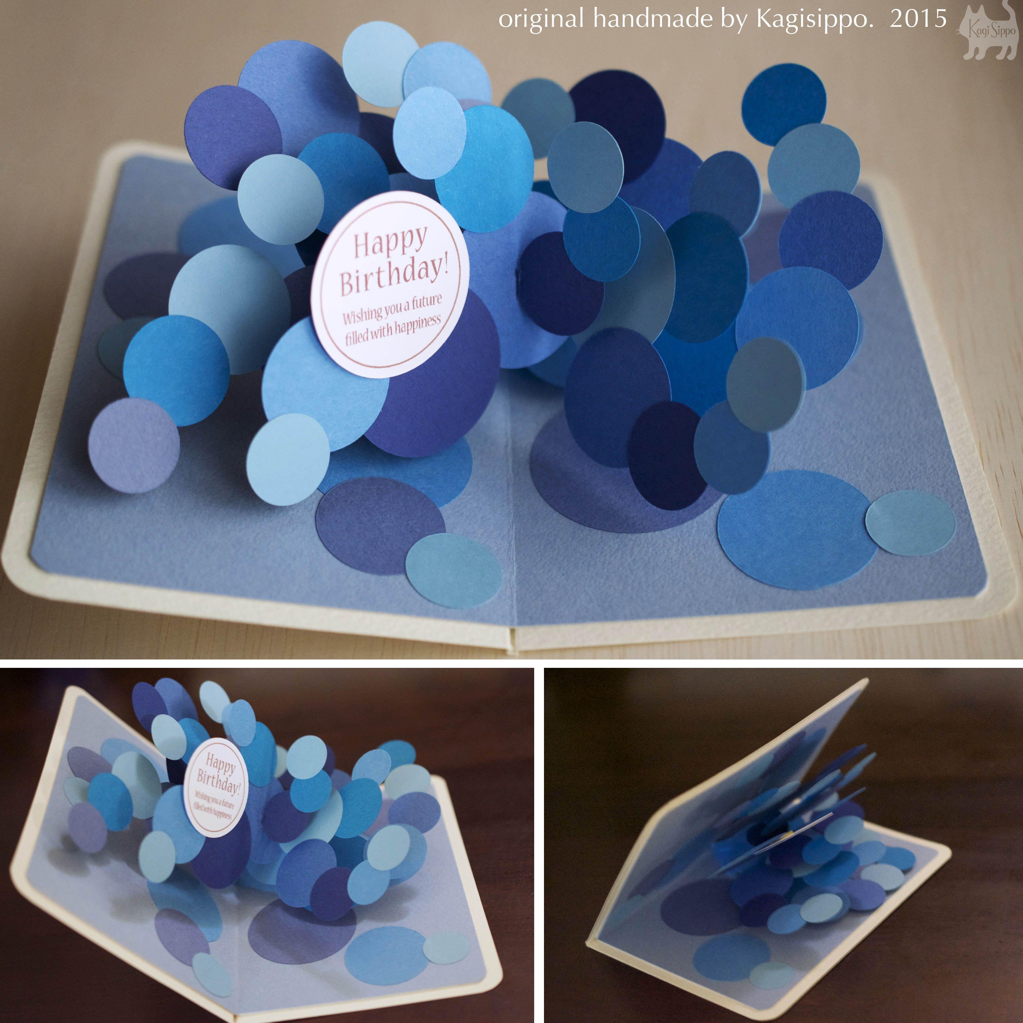pop-up card  blue original handmade by kagisippo ...