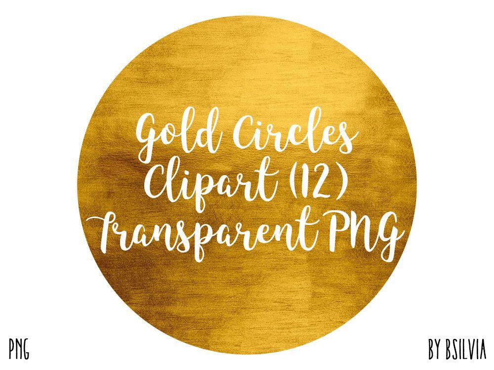 Gold Circles Clipart Sparkly Glitter Gold Circles Transparent Etsy Circle Clipart Clip Art Digital Clip Art