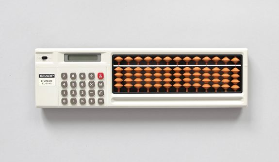 Redundant Calculators