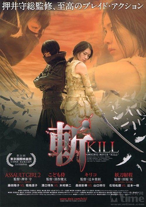 Japanese Action Films   Isle Japanese Movie Free Hdhq -4331