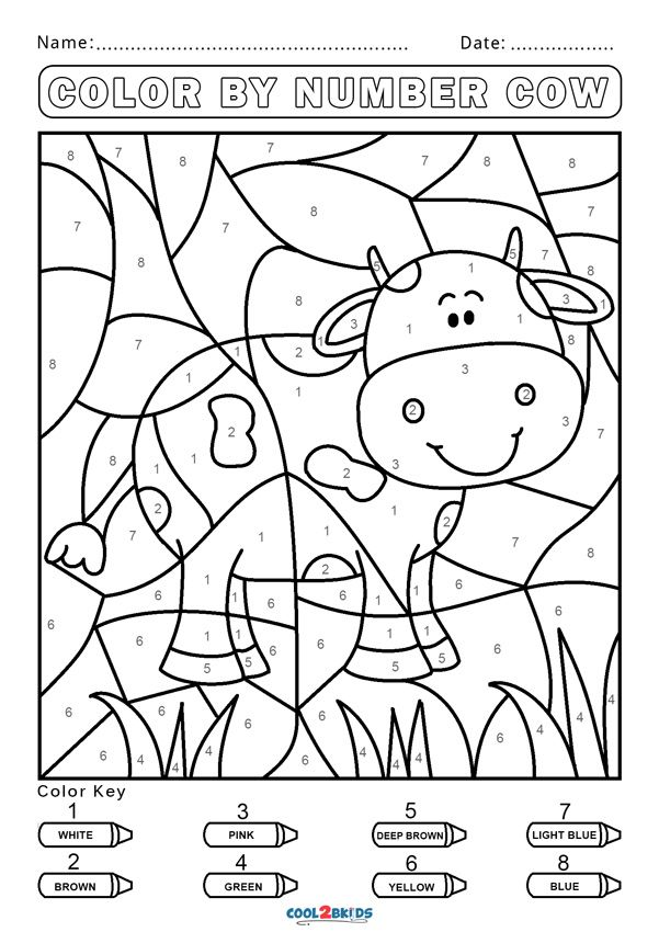 Free Color by Number Worksheets   Cool2bKids in 2020 ...