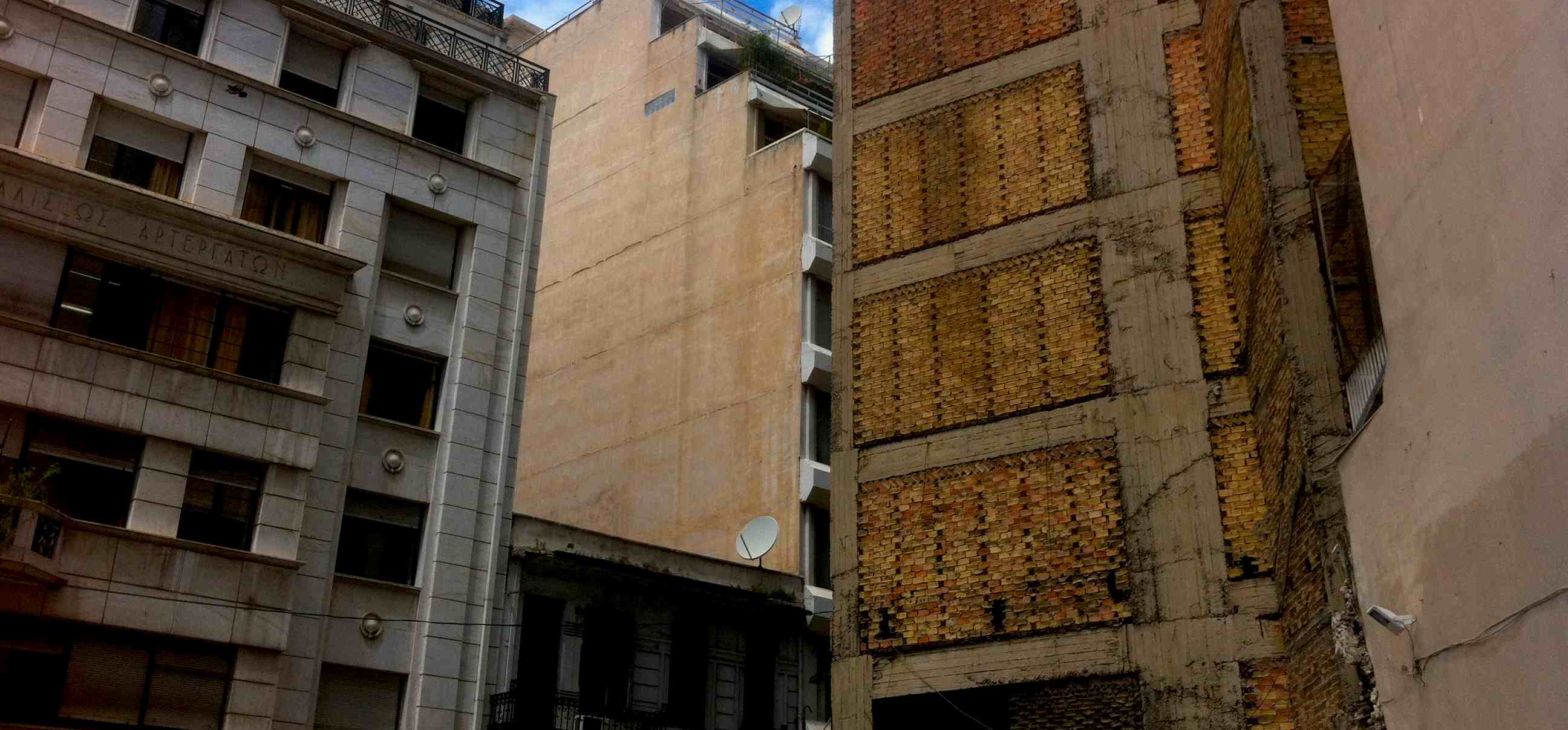 What is City of Errors? http://cityoferrors.com/