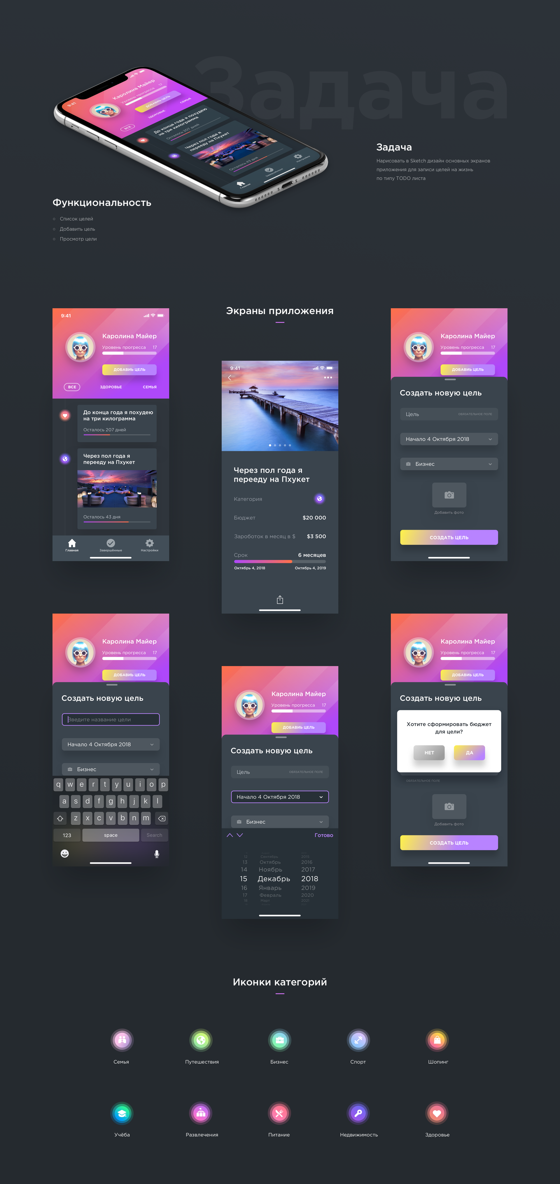 Animated Download Button Ui ux, Animation and Ui design