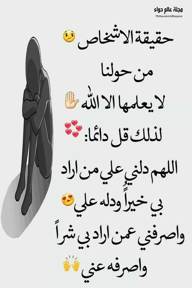 اللهم آمين Islamic Phrases Islam Facts Islam Beliefs