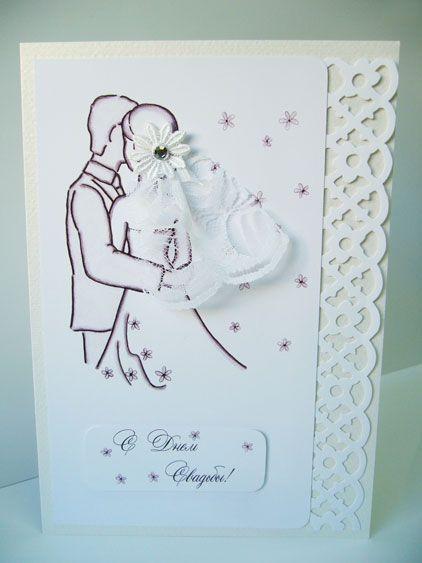 Простые открытки своими руками на годовщину свадьбы