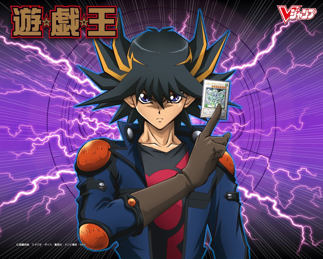 Millenium Ring Yu Gi Oh Anime Background Wallpapers on