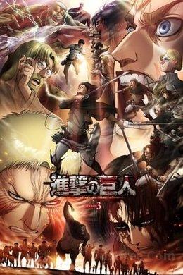 Shingeki No Kyojin Vostfr Saison 3 : shingeki, kyojin, vostfr, saison, Shingeki, Kyojin, Saison, VOSTFR, Titans,, Attaque