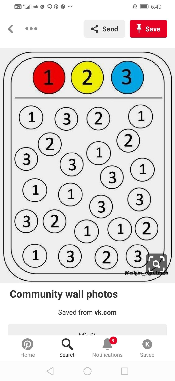 Pin On Maths Worksheet