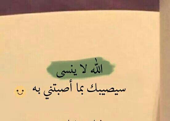 يمهل ولا يهمل Allah Quotes Black Maxi Dress Quotes
