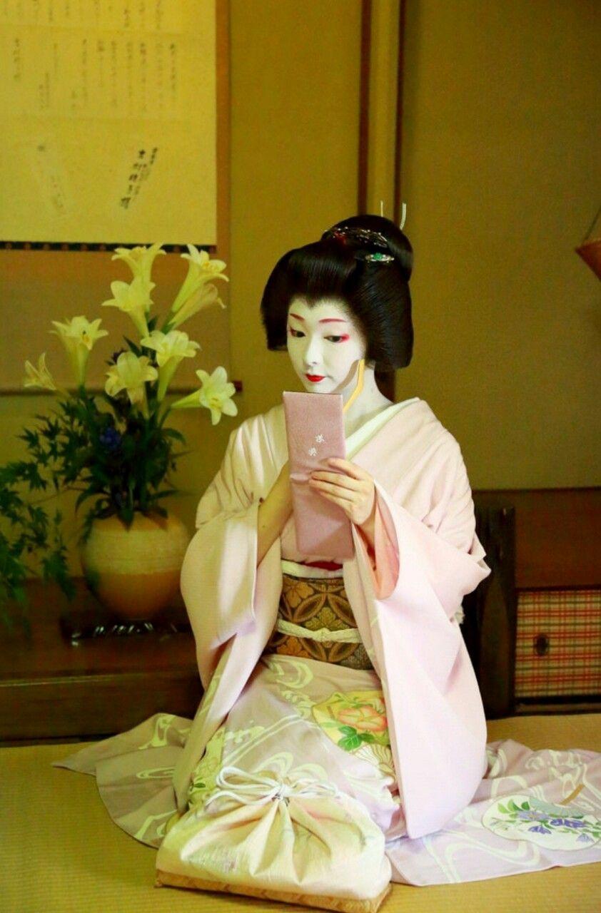 Geikogeisha Her Name Is Toshimana Japan Kyoto Kimono