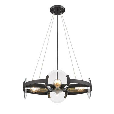 Wrought Studio Zendaya 4 Light Wagon Wheel Chandelier Products