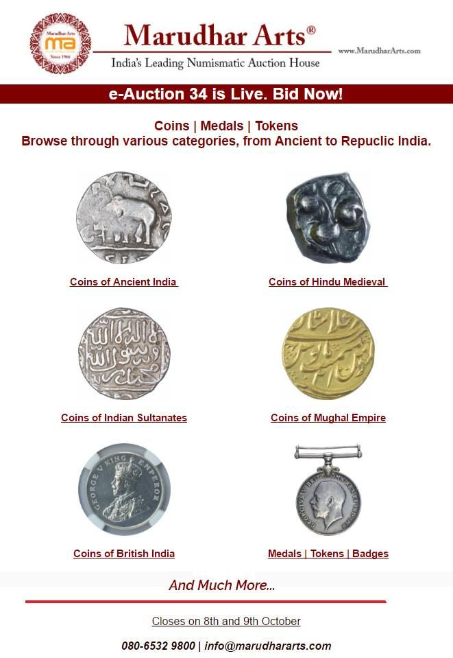 old coin auction in delhi