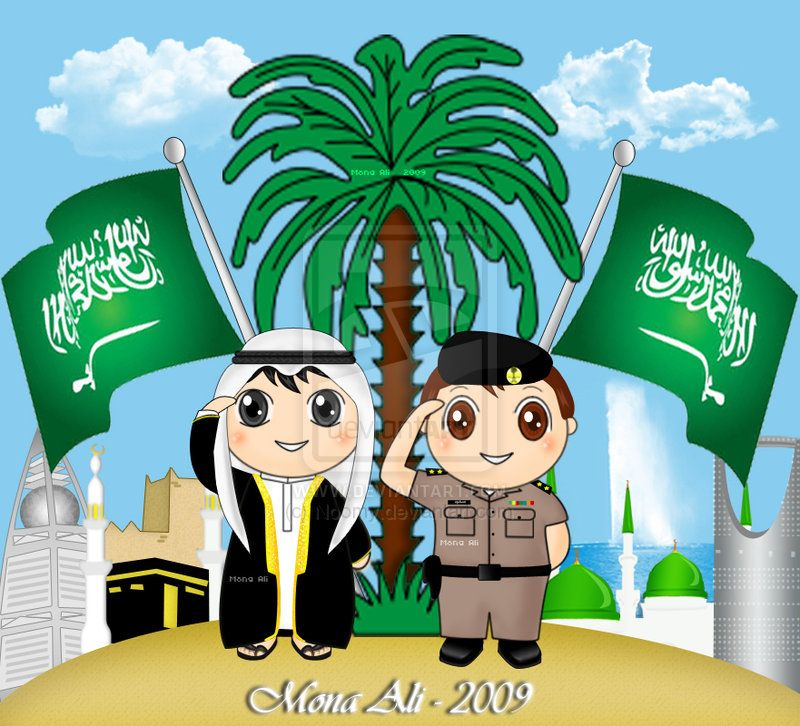 Saudi National Day By Noomy On Deviantart Happy National Day National Day Saudi National Day