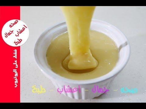 الحليب المكثف على طريقتي طريقة عمل حليب مكثف محلى Youtube Milk Glass Of Milk Deserts