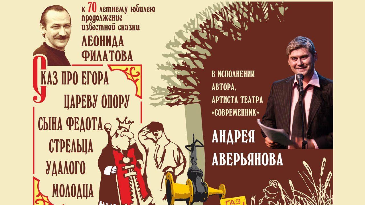 М Федотов Стрельца Удалого Молодца