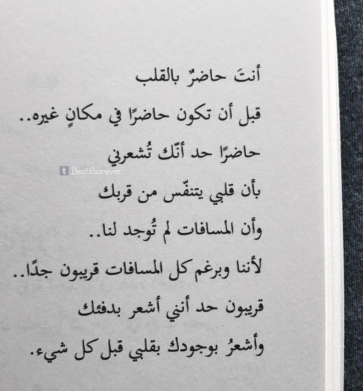 اقتباسات من تصويري قبيلة نساء خالد الزايدي Calligraphy Quotes Love Sweet Love Quotes Love Smile Quotes