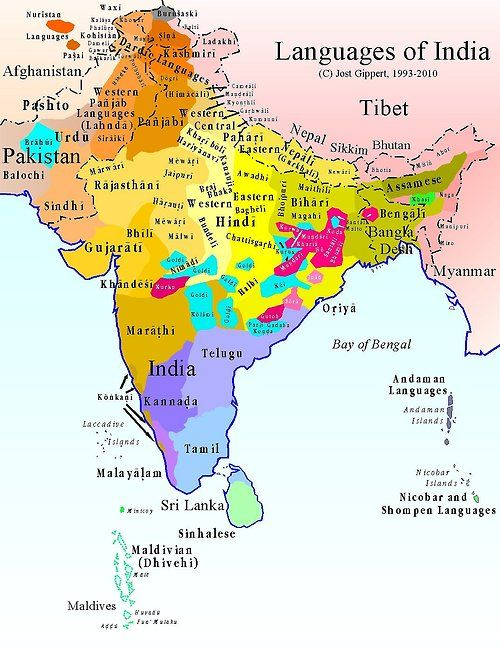 Map Of Asia In Hindi.Languages Of India Atlas South Asia India Map Map History Of