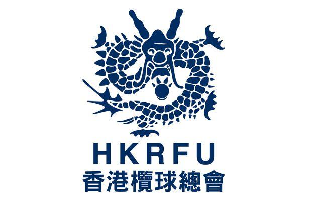 The Hong Kong Rugby Football Union (HKRFU) has announced Vernon Reid