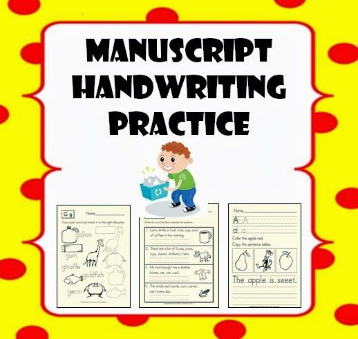 Manuscript Handwriting Practice Includes More 500 Ready To Print