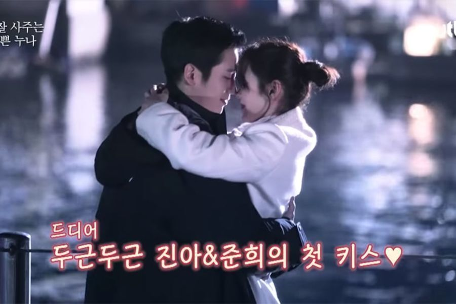 Watch: Jung Hae In And Son Ye Jin Try To Get Tipsy Before Their Kiss Scene