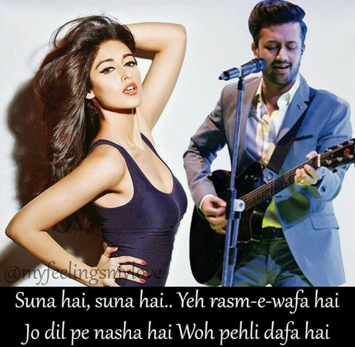 Lyric lines song lyrics : Pin by 💕Gazala Shaikh 👑♥Queen♥👑 on couple talks | Pinterest ...