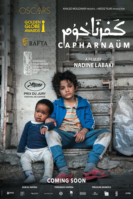 Online کفرناحوم 8776 Filmek Magyarul Capernaum 2018 Aka Capharnaum 가버나움 כפר נחום Cafarnaum Cafarnaum Cafarnau Capernaum Film About Time Movie