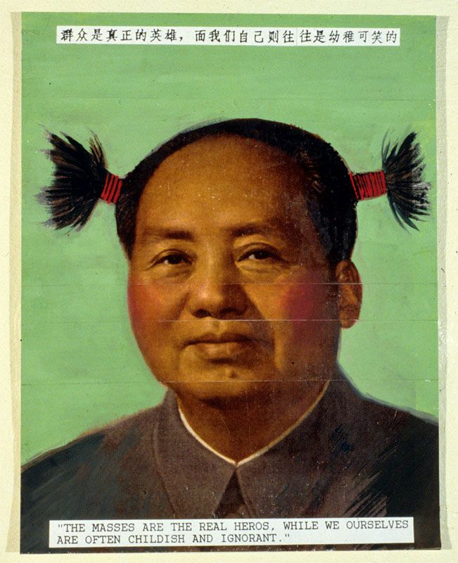Respectfully Wish Chairman Mao Eternal Life China Chinese Propaganda Posters Propaganda Art Chinese Propaganda