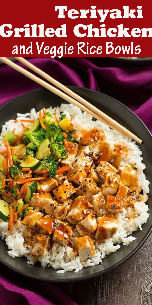 Teriyaki Bols de riz au poulet et aux légumes grillés #Teriyaki # Grillé #Poulet #et #Veggie