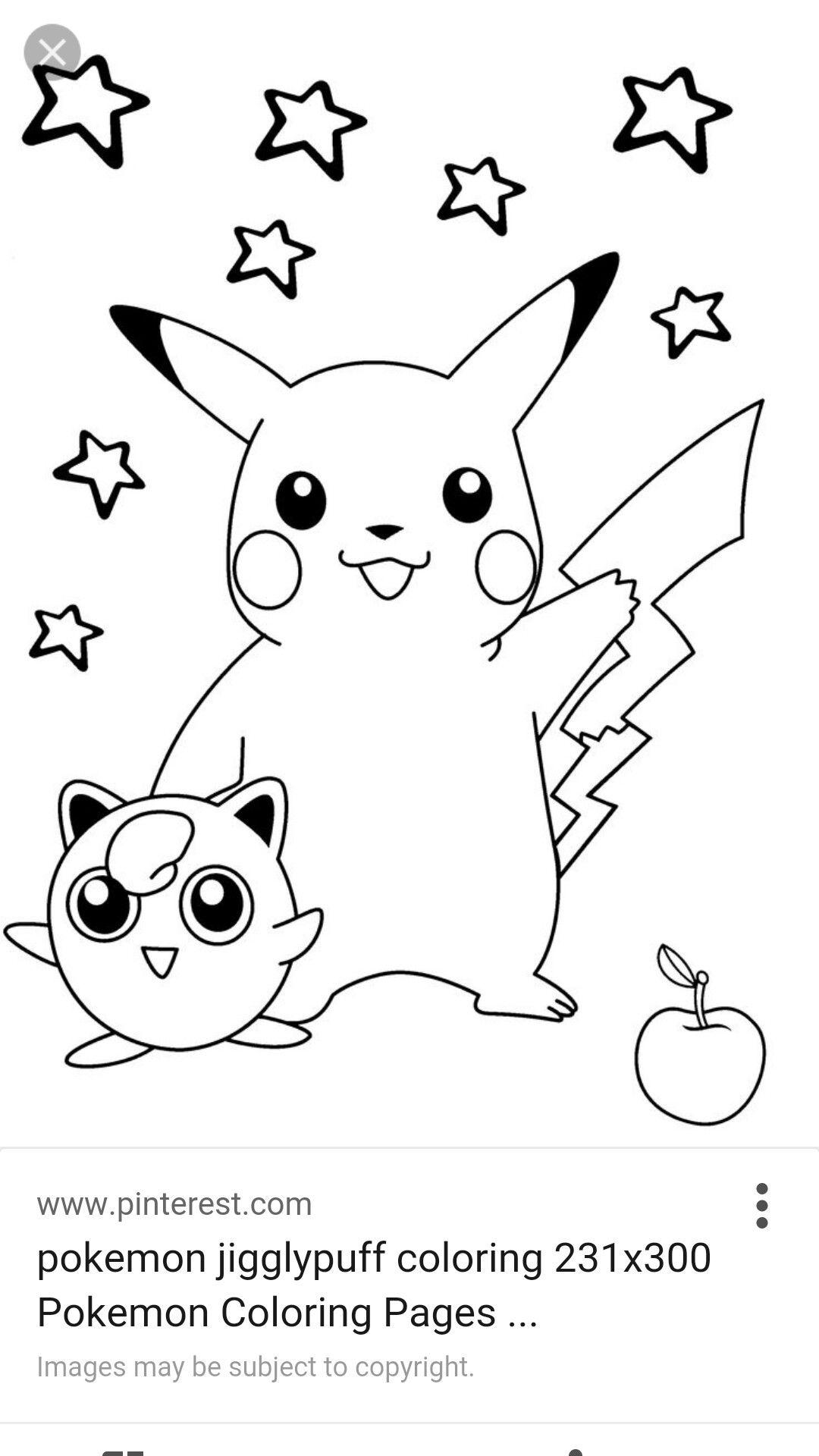Image By Tina Campos On Pokemon Cake Ideas Pikachu Coloring Page