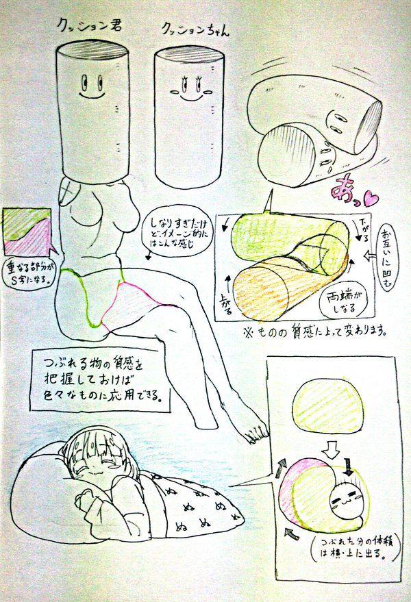 おシャケ@夏コミ金曜東地区ヤ02a on | Anatomía, Tutoriales y Diseño ...