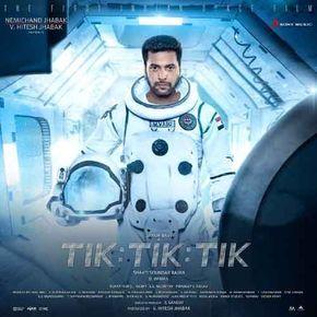 Tik Tik Tik 2018 Tamil Movie Mp3 Songs Full Album Out Now Download Link Https Starmusiqz Com Tik Tik Tik Songs Tiktik Full Movies Full Movies Download