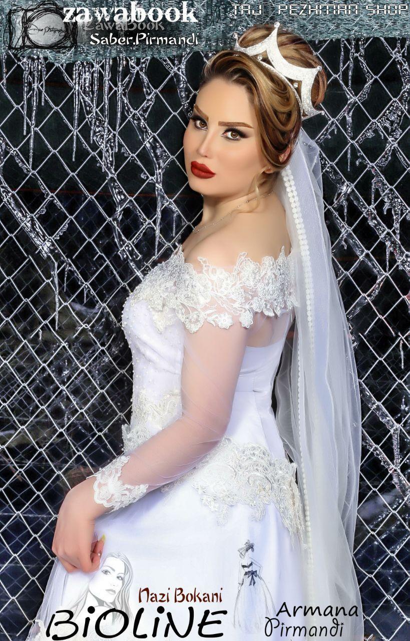 Pin by Kurdishfashion on Kurdish Wedding Dresses | Pinterest ...