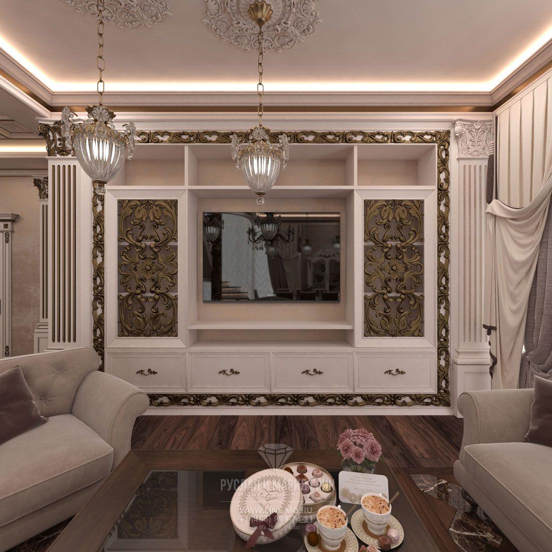 Фото интерьера гостиной в классическом стиле. в 2020 г ...