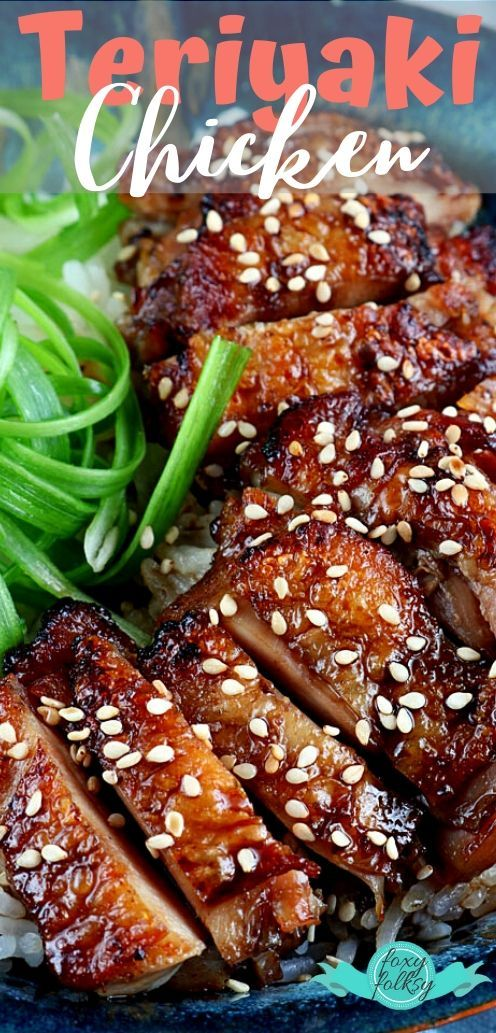 Easy to make Chicken Teriyaki Recipe you will love!