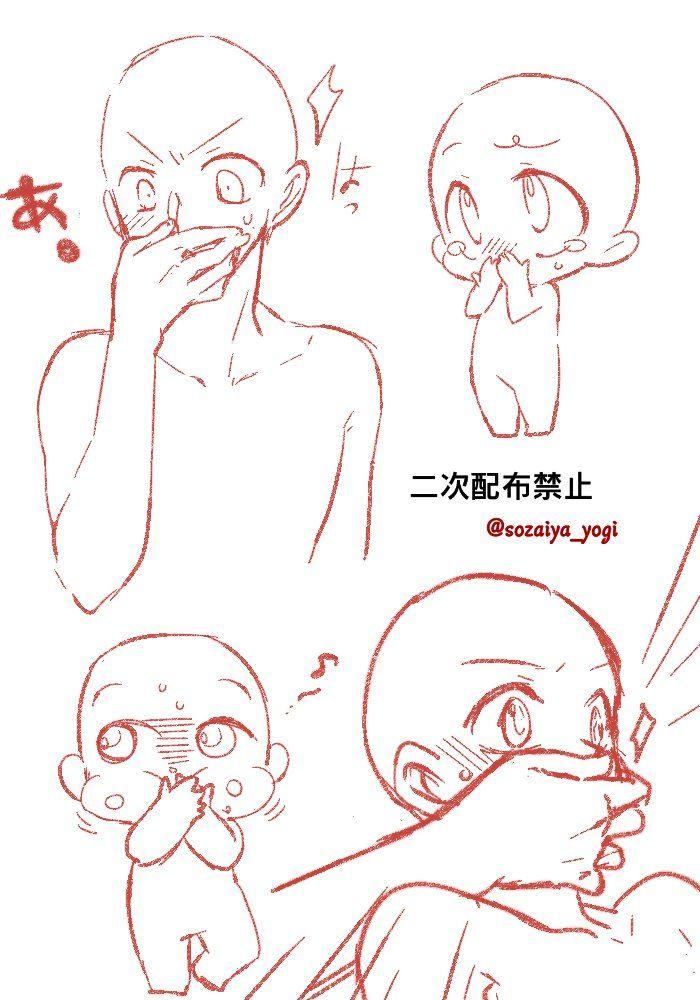 Shy Pose Bocetos Bocetos Artisticos Bocetos De Personajes