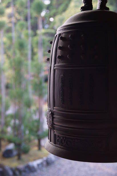 the bell of Seiryo-ji temple, Kyoto, Japan 清凉寺の鐘