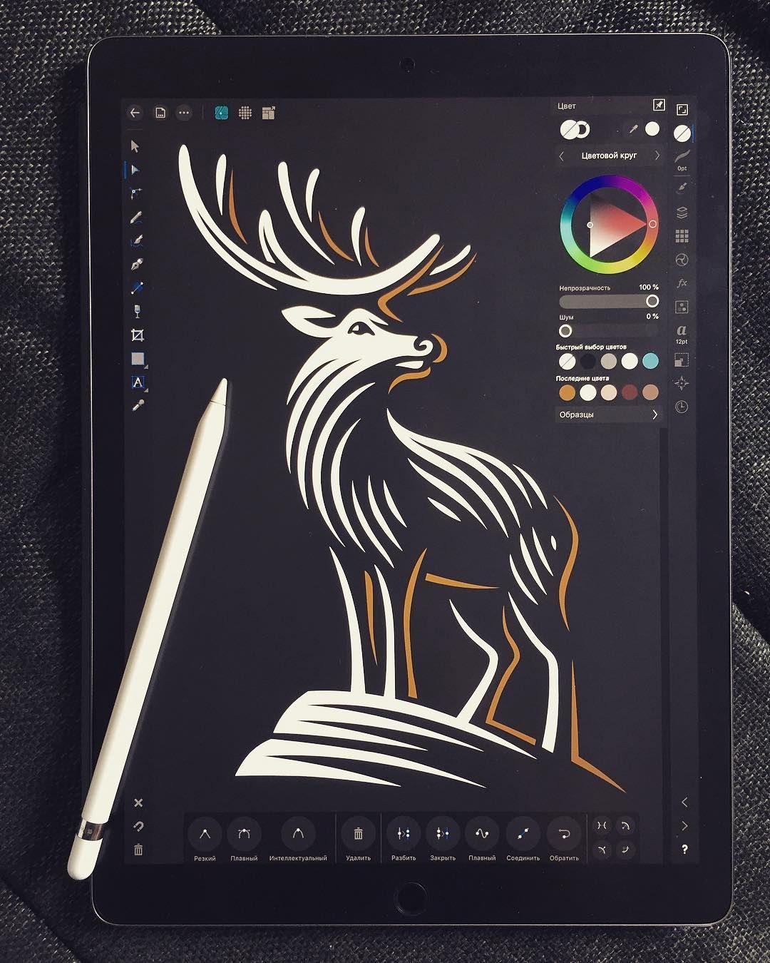 Pin by K on Art Art apps, Logo design creative
