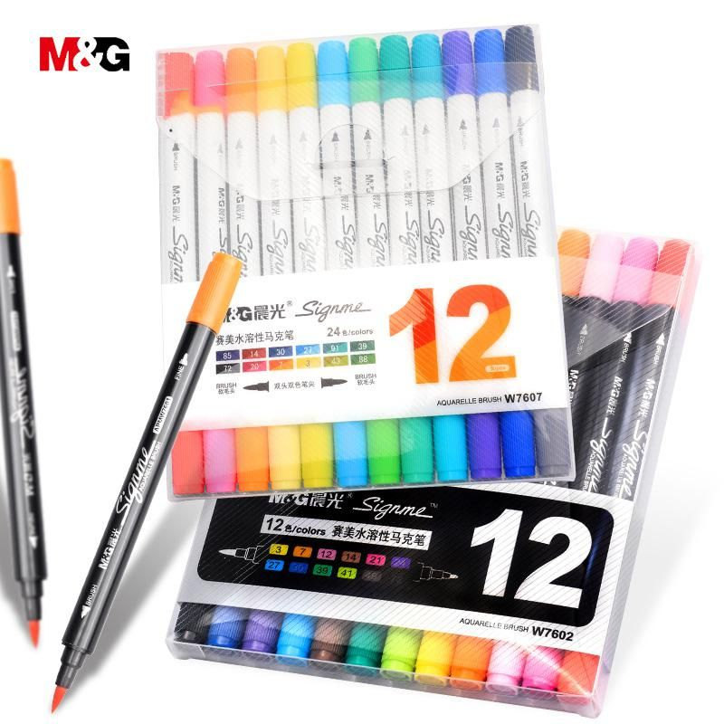 M G Official Two Head Watercolor Brush Marker Pens For Drawing