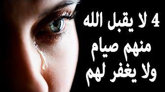 352 السر الخفى وراء عدة المتوفى عنها زوجها أكثر من عدة المطلقة هل تعلم ذلك Youtube Youtube Ramadan Islam