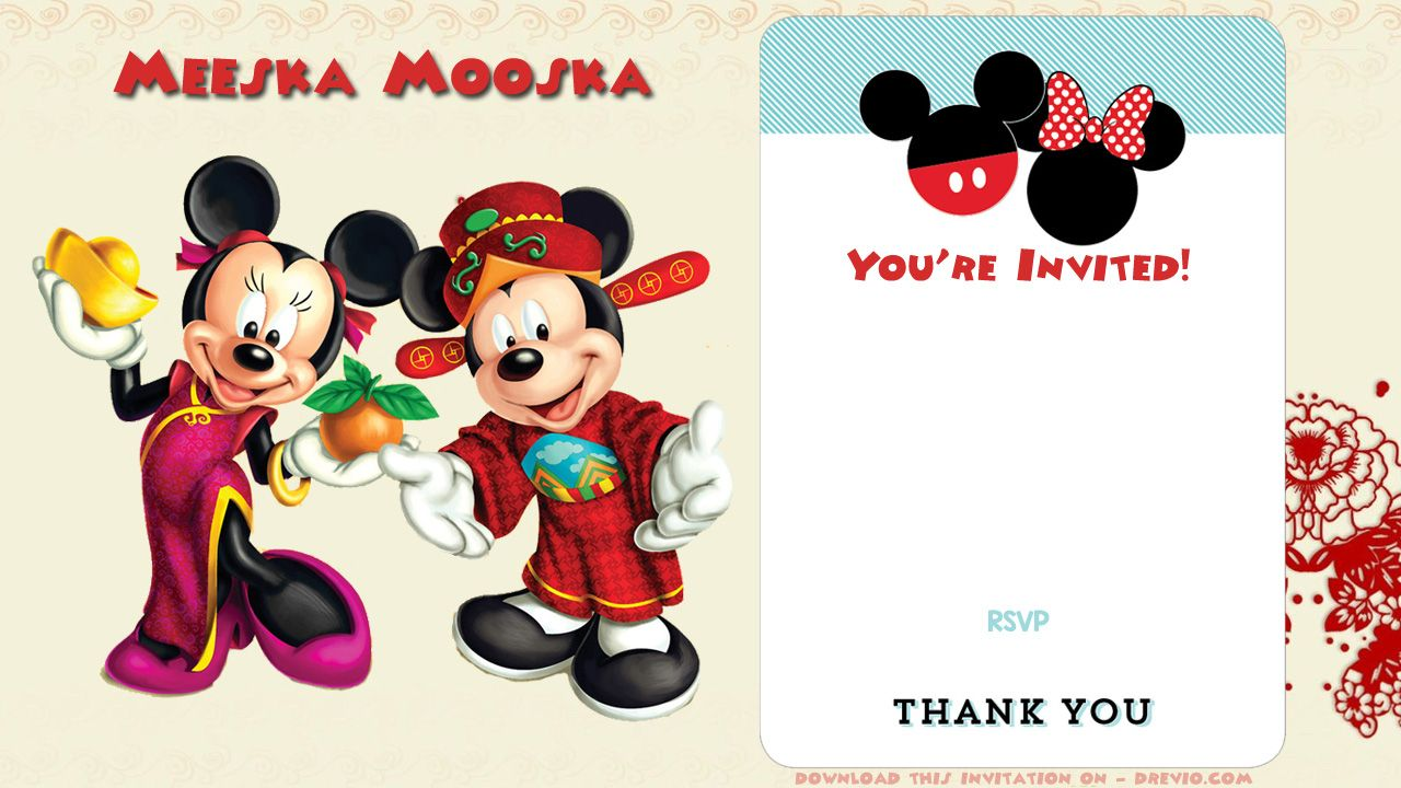 Free Printable Mickey Mouse Chinese Birthday Invitation  New