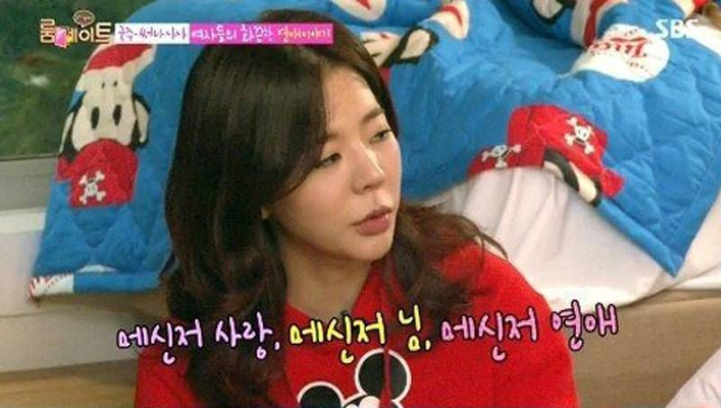 Sunny admits she's dated a celebrity before + says she