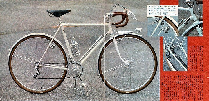 The Catalogs Of Japanese Vintage Bicycle In 2020 Vintage Bicycles Bicycle Bicycle Design