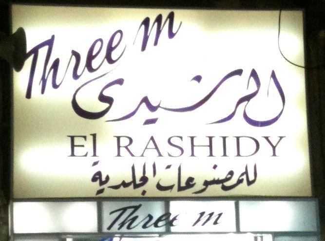 in Alexandria