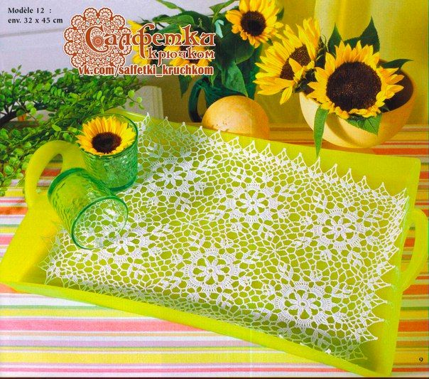 Crochet Squares, Doilies, Table Covers