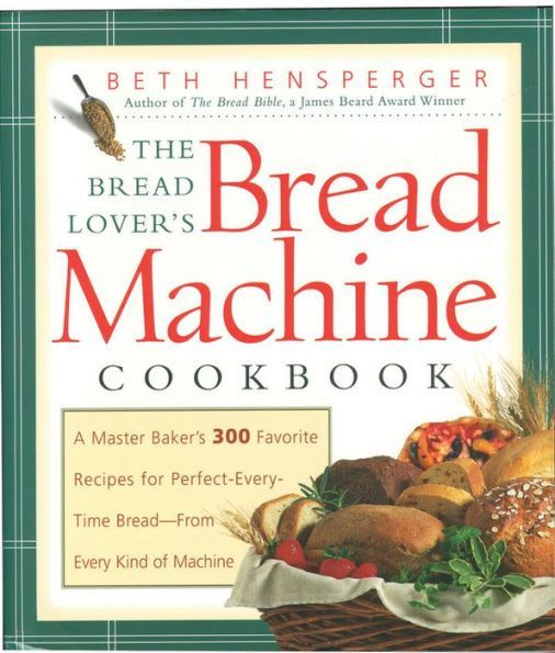 B Machine Recipe Book