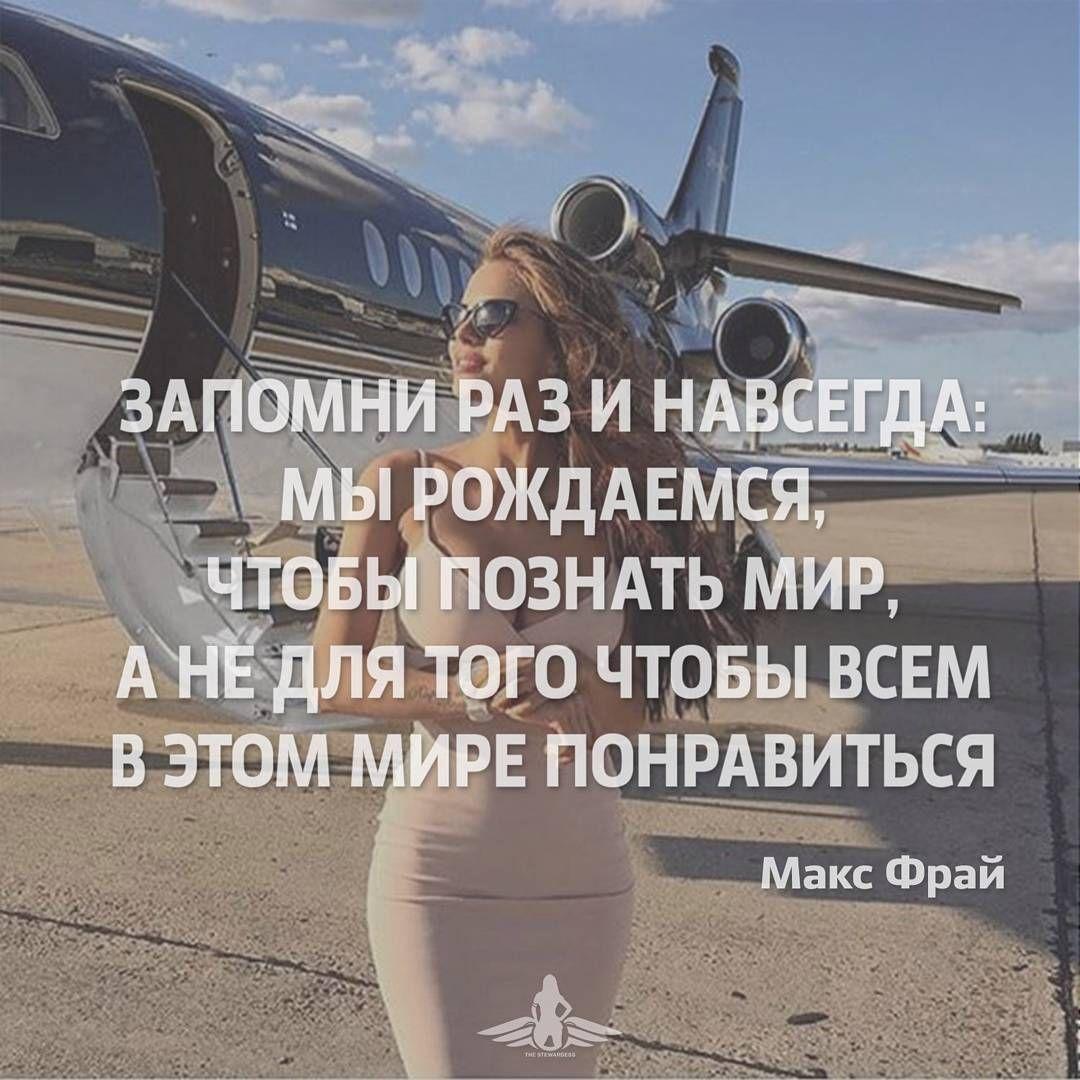 Макс Фрай | Мотивационные цитаты, Вдохновляющие цитаты ...
