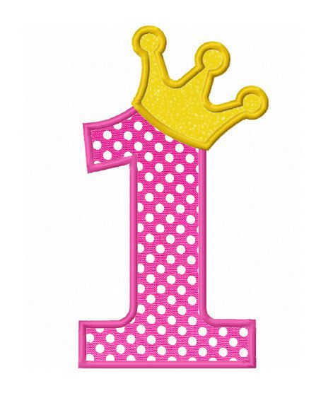 Instant Download Number 1 with Crown Applique Machine